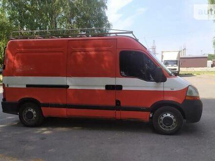 Красный Рено Мастер груз., объемом двигателя 2.5 л и пробегом 440 тыс. км за 6000 $, фото 1 на Automoto.ua