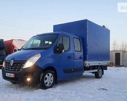 Синий Рено Мастер груз., объемом двигателя 0 л и пробегом 104 тыс. км за 16900 $, фото 1 на Automoto.ua