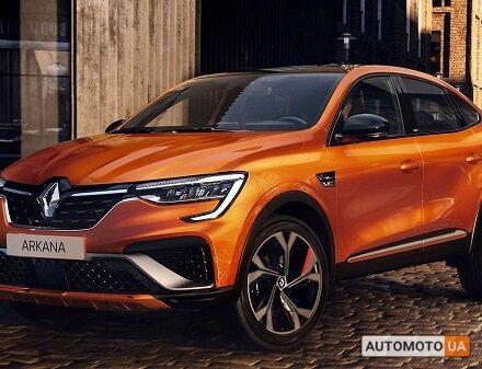купить новое авто Рено Arkana 2020 года от официального дилера Автоцентр Renault Николаев Рено фото