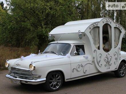 Белый Ретро Классические, объемом двигателя 2.5 л и пробегом 50 тыс. км за 8000 $, фото 1 на Automoto.ua