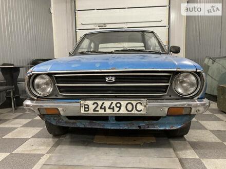 Синий Ретро Классические, объемом двигателя 1.2 л и пробегом 65 тыс. км за 1200 $, фото 1 на Automoto.ua
