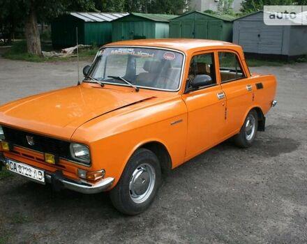 Оранжевый Ретро Классические, об'ємом двигуна 0 л та пробігом 50 тис. км за 2850 $, фото 1 на Automoto.ua