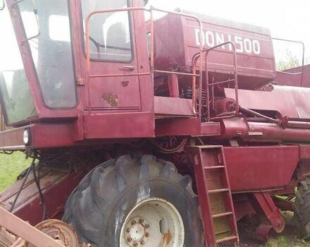 Красный Ростсельмаш Дон 1500, объемом двигателя 0 л и пробегом 1 тыс. км за 4000 $, фото 1 на Automoto.ua