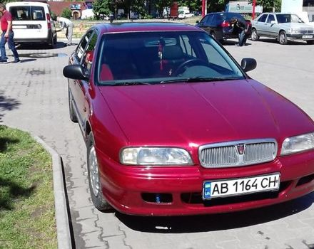 Красный Ровер 620, объемом двигателя 2 л и пробегом 213 тыс. км за 4200 $, фото 1 на Automoto.ua