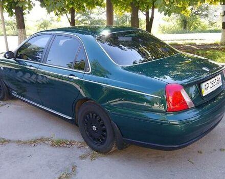 Зелений Ровер 75, об'ємом двигуна 2 л та пробігом 235 тис. км за 6000 $, фото 1 на Automoto.ua
