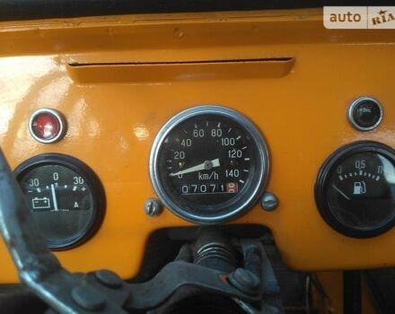 Апельсин СМЗ С-3Д, объемом двигателя 0 л и пробегом 8 тыс. км за 568 $, фото 1 на Automoto.ua