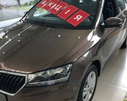 купить новое авто Шкода Фабия 2020 года от официального дилера Skoda Авто Шкода фото