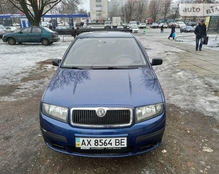 Синий Шкода Фабия, объемом двигателя 1.2 л и пробегом 155 тыс. км за 5200 $, фото 1 на Automoto.ua