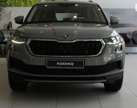 купити нове авто Шкода Kodiaq 2021 року від офіційного дилера БАЗИС АВТО Шкода фото