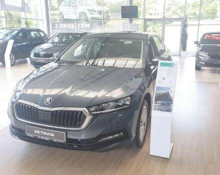 купити нове авто Шкода Октавія 2020 року від офіційного дилера Skoda Авто Шкода фото