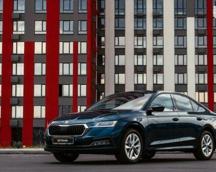 купить новое авто Шкода Октавия 2021 года от официального дилера Автоцентр-Кременчук Шкода фото