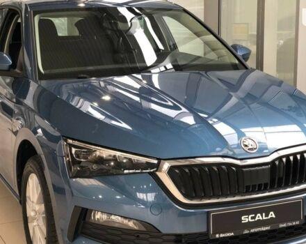 купить новое авто Шкода Scala 2021 года от официального дилера Skoda Авто Шкода фото