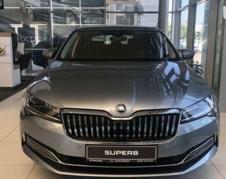 купить новое авто Шкода Суперб 2021 года от официального дилера Skoda Авто Шкода фото