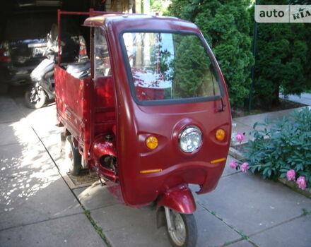 Красный Спарк СП-110, объемом двигателя 0.11 л и пробегом 2 тыс. км за 1200 $, фото 1 на Automoto.ua