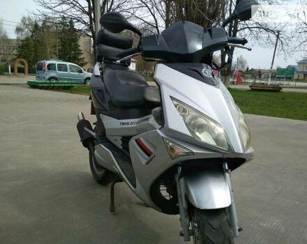 Спід Гір 150, об'ємом двигуна 0 л та пробігом 2 тис. км за 514 $, фото 1 на Automoto.ua