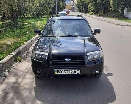 Черный Субару Форестер, объемом двигателя 2 л и пробегом 215 тыс. км за 7150 $, фото 1 на Automoto.ua
