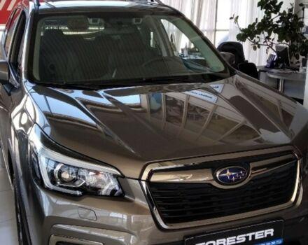 купить новое авто Субару Форестер 2020 года от официального дилера Субару Днепр Субару фото