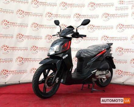 Сім Сімфоні, об'ємом двигуна 0.15 л та пробігом 0 тис. км за 1809 $, фото 1 на Automoto.ua