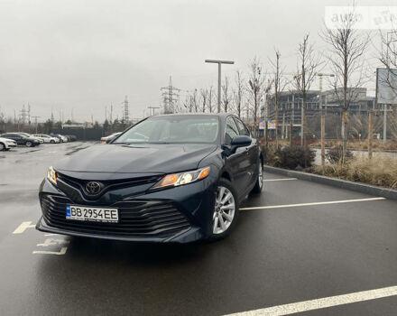 Синий Тойота Камри, объемом двигателя 2.5 л и пробегом 27 тыс. км за 22000 $, фото 1 на Automoto.ua