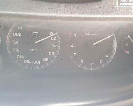 Сірий Тойота Королла, об'ємом двигуна 1.6 л та пробігом 478 тис. км за 1100 $, фото 1 на Automoto.ua
