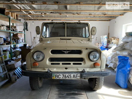 Бежевий УАЗ 31512, об'ємом двигуна 2.4 л та пробігом 700 тис. км за 2500 $, фото 1 на Automoto.ua