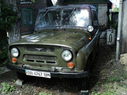 Зелений УАЗ 31512, об'ємом двигуна 2.4 л та пробігом 30 тис. км за 800 $, фото 1 на Automoto.ua