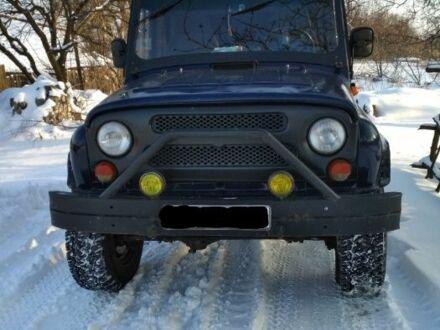 Синій УАЗ 31514, об'ємом двигуна 2.45 л та пробігом 2 тис. км за 4000 $, фото 1 на Automoto.ua