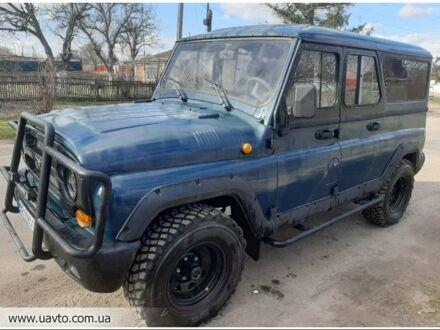 Зелений УАЗ 3153, об'ємом двигуна 3 л та пробігом 1 тис. км за 10003 $, фото 1 на Automoto.ua
