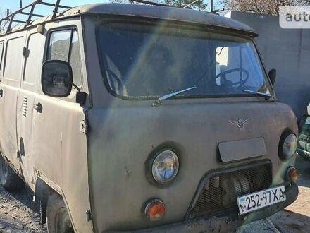 УАЗ 3741, объемом двигателя 0 л и пробегом 90 тыс. км за 780 $, фото 1 на Automoto.ua