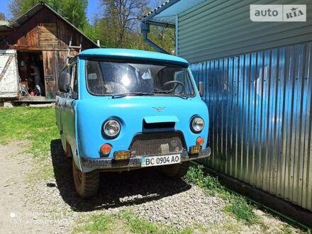 Синий УАЗ 3741, объемом двигателя 2.4 л и пробегом 1 тыс. км за 2500 $, фото 1 на Automoto.ua
