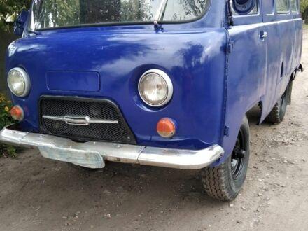 Гранатовый УАЗ 3909, объемом двигателя 2 л и пробегом 1 тыс. км за 2239 $, фото 1 на Automoto.ua