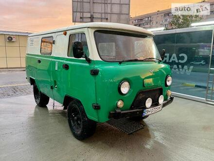 Гранатовый УАЗ 3909, объемом двигателя 2.44 л и пробегом 16 тыс. км за 9500 $, фото 1 на Automoto.ua