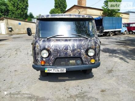 Серый УАЗ 3909, объемом двигателя 2.5 л и пробегом 19 тыс. км за 3500 $, фото 1 на Automoto.ua