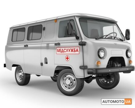 Серый УАЗ 3909, объемом двигателя 2.69 л и пробегом 0 тыс. км за 16138 $, фото 1 на Automoto.ua