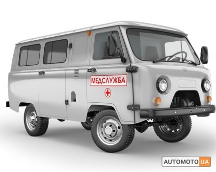 Серый УАЗ 3909, объемом двигателя 2.69 л и пробегом 0 тыс. км за 17930 $, фото 1 на Automoto.ua