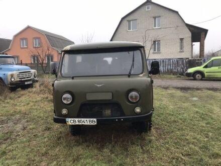 Зеленый УАЗ 3909, объемом двигателя 2.4 л и пробегом 50 тыс. км за 1500 $, фото 1 на Automoto.ua