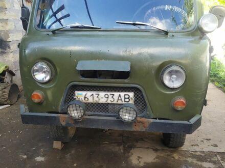 Зелений УАЗ 459, об'ємом двигуна 2.5 л та пробігом 10 тис. км за 1657 $, фото 1 на Automoto.ua