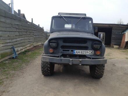 Чорний УАЗ 469, об'ємом двигуна 2 л та пробігом 1 тис. км за 3600 $, фото 1 на Automoto.ua