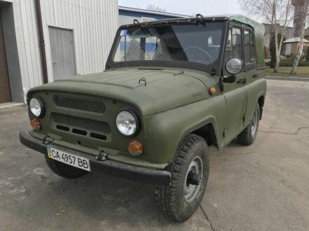Зелений УАЗ 469, об'ємом двигуна 2.4 л та пробігом 1 тис. км за 4000 $, фото 1 на Automoto.ua