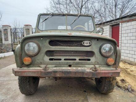 Зелений УАЗ 469, об'ємом двигуна 2.5 л та пробігом 10 тис. км за 920 $, фото 1 на Automoto.ua