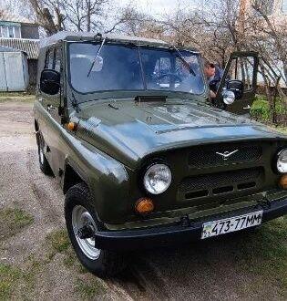 Зеленый УАЗ 469, объемом двигателя 2.5 л и пробегом 95 тыс. км за 2700 $, фото 1 на Automoto.ua