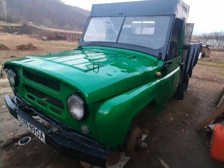 Зелений УАЗ 469, об'ємом двигуна 2.4 л та пробігом 10 тис. км за 1350 $, фото 1 на Automoto.ua