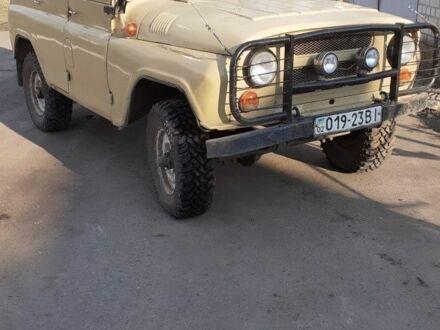 Помаранчевий УАЗ 469, об'ємом двигуна 2.5 л та пробігом 48 тис. км за 2000 $, фото 1 на Automoto.ua