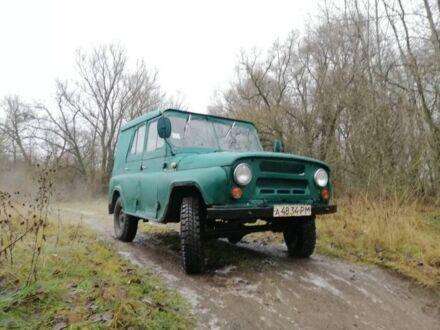 Зелений УАЗ Інша, об'ємом двигуна 2 л та пробігом 5 тис. км за 1500 $, фото 1 на Automoto.ua