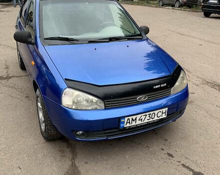 Синий ВАЗ 1118, объемом двигателя 1.6 л и пробегом 121 тыс. км за 3100 $, фото 1 на Automoto.ua
