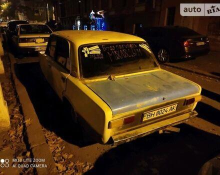 ВАЗ 2101, объемом двигателя 0 л и пробегом 35 тыс. км за 350 $, фото 1 на Automoto.ua