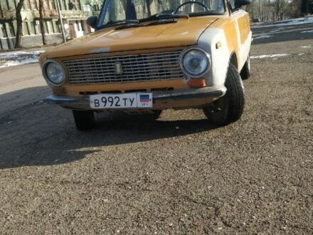 Оранжевый ВАЗ 2101, объемом двигателя 13 л и пробегом 1 тыс. км за 537 $, фото 1 на Automoto.ua