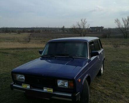 Синий ВАЗ 2104, объемом двигателя 1.7 л и пробегом 30 тыс. км за 2000 $, фото 1 на Automoto.ua