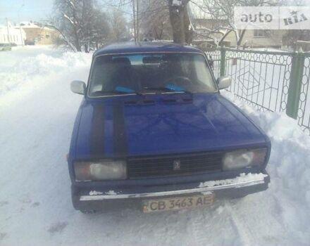 Синій ВАЗ 2104, об'ємом двигуна 1.5 л та пробігом 160 тис. км за 1600 $, фото 1 на Automoto.ua