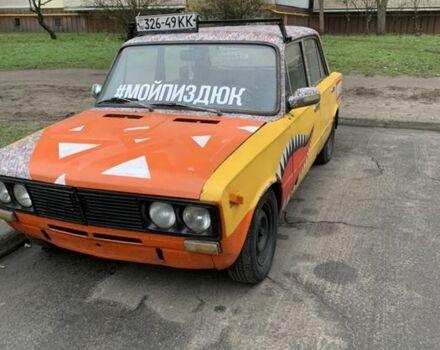 Апельсин ВАЗ 2106, объемом двигателя 1.3 л и пробегом 2 тыс. км за 563 $, фото 1 на Automoto.ua